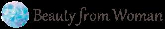 コスメ・美容・女性のための美容・コスメ製品|ビューティフォーウーマン 女性のための美容情報
